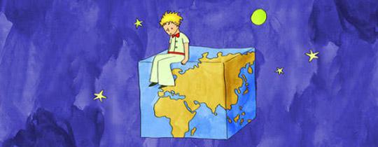 Un mundo cuadrado. Teoría
